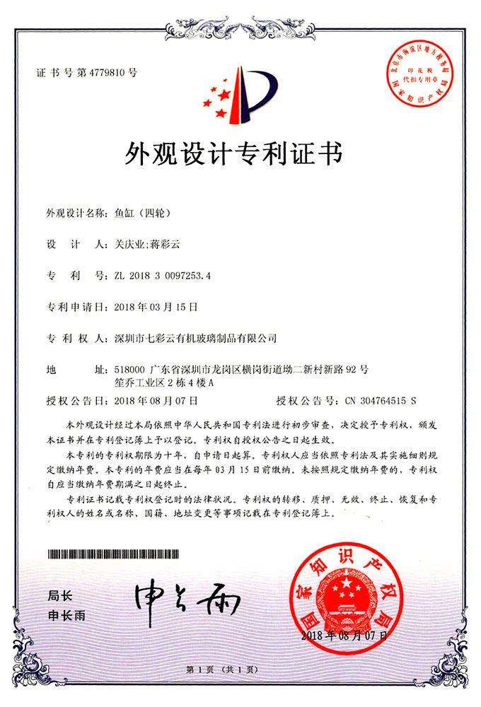 Patents1