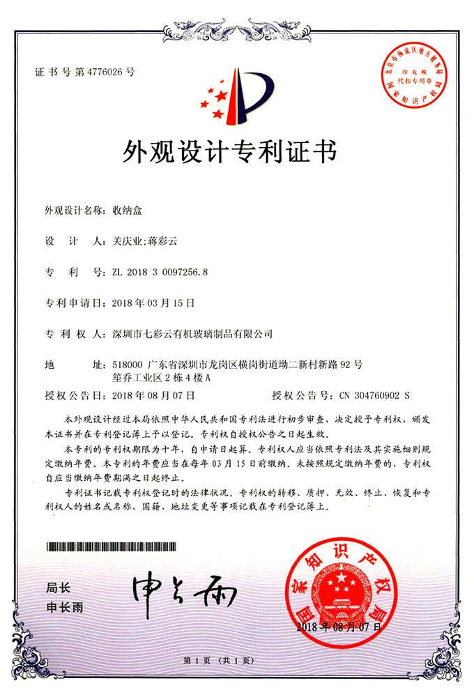 Patents4