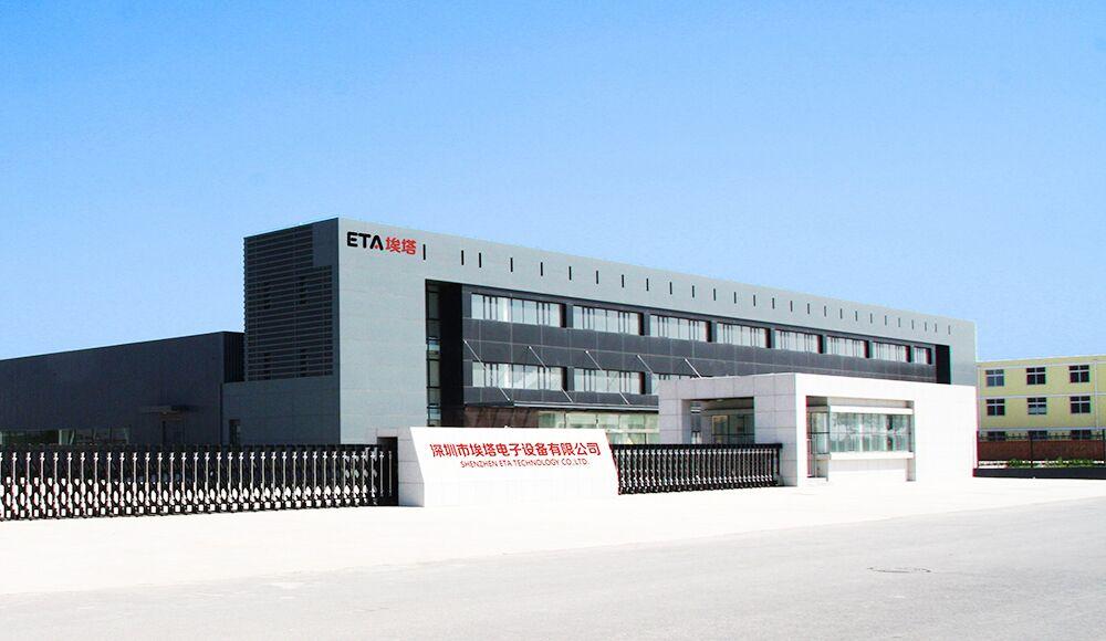 ETA SMT Machine
