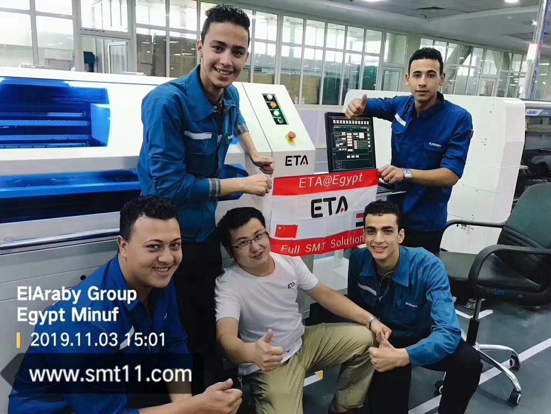 ETA Egypt - ELARABY Group LED LENS Production Line