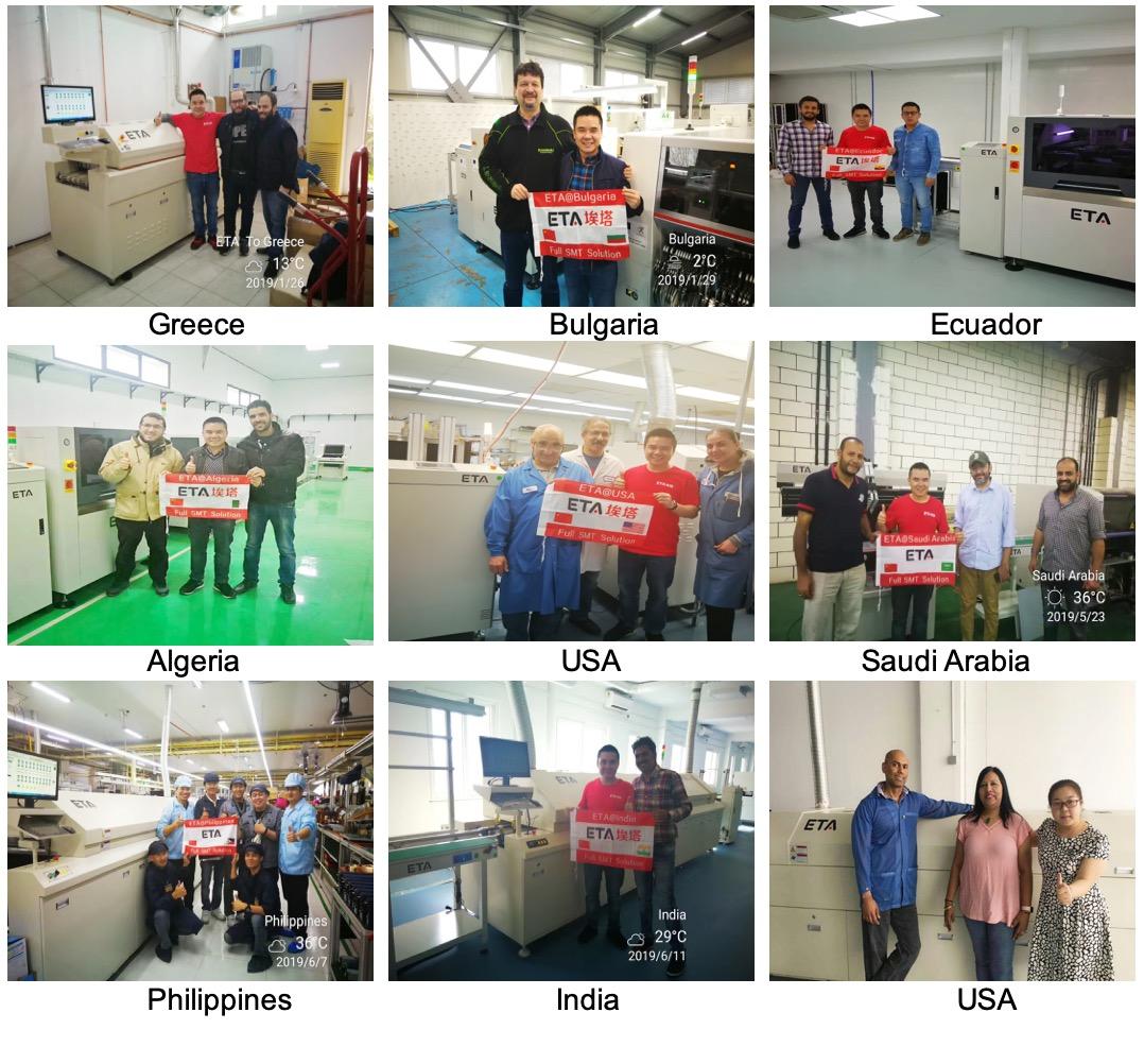 SMT Production Line