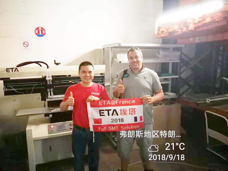 LED Printing Machine