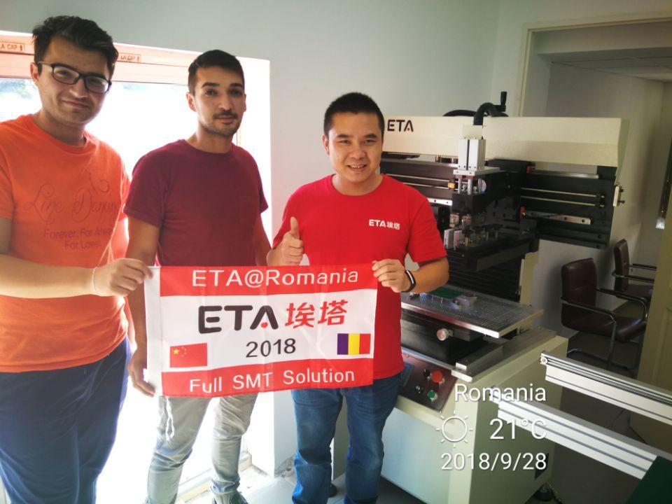 SMT Printer