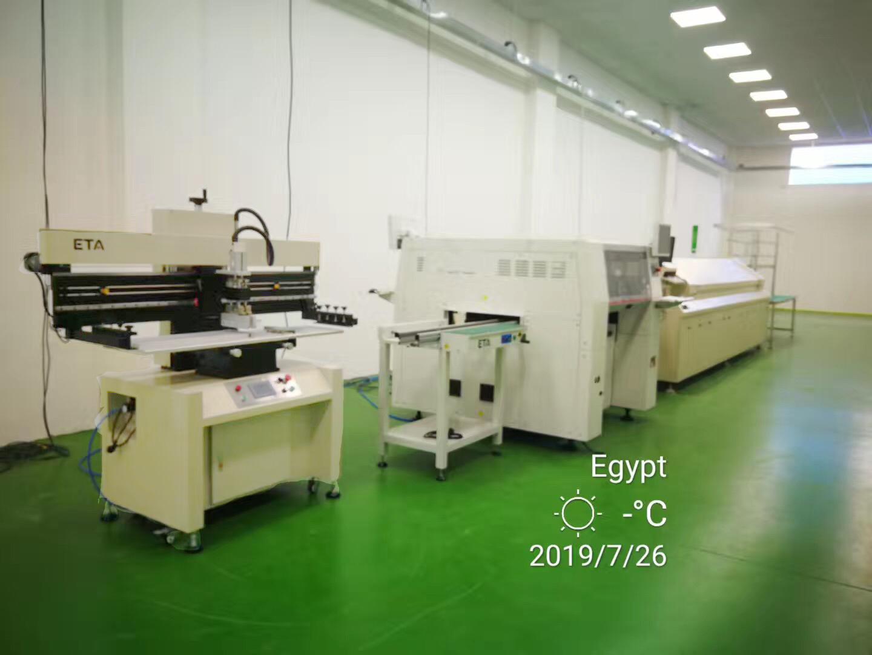 LED Stencil Printer