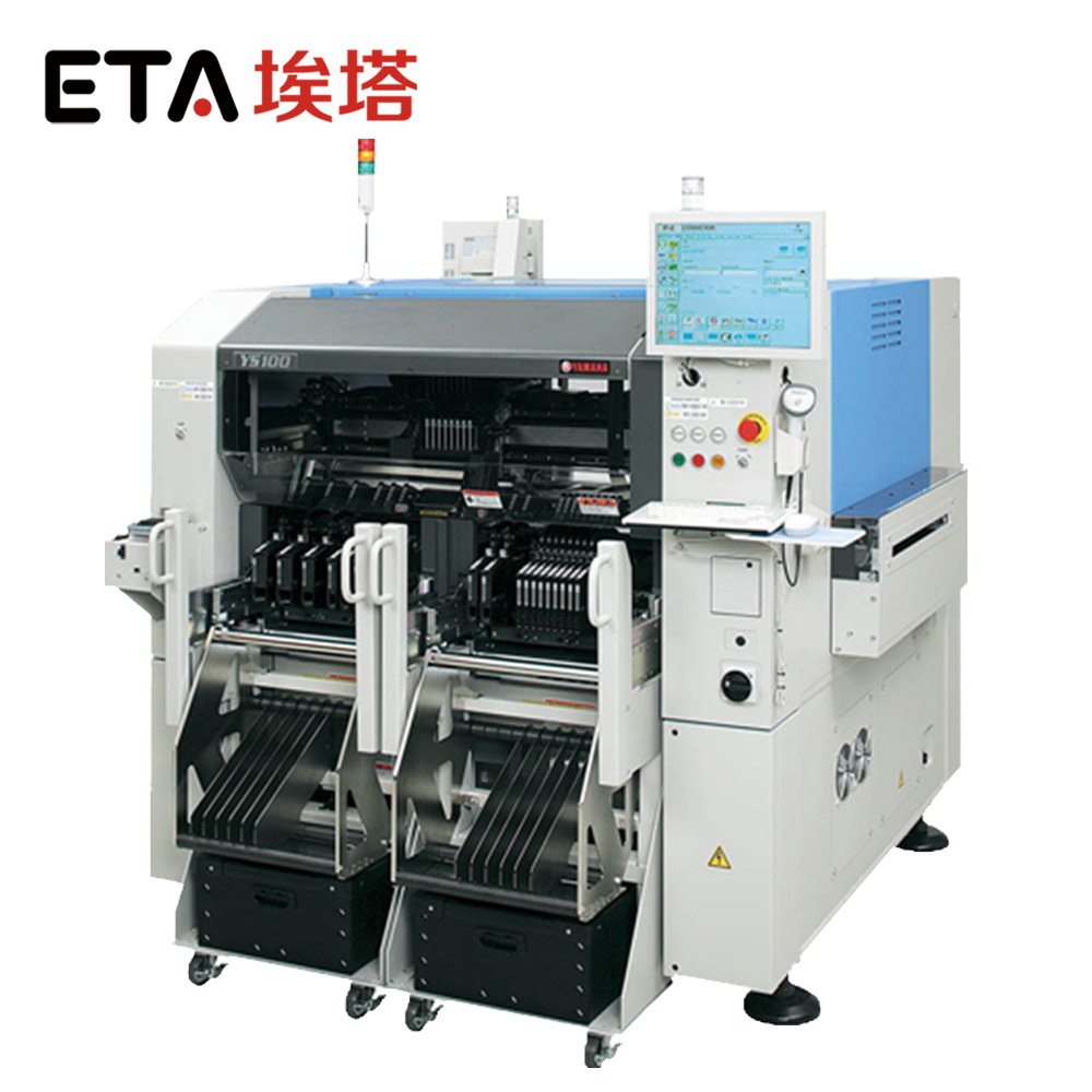 YAMAHA SMT MOUNTER Ys100 AGENT , SMT Making Machine