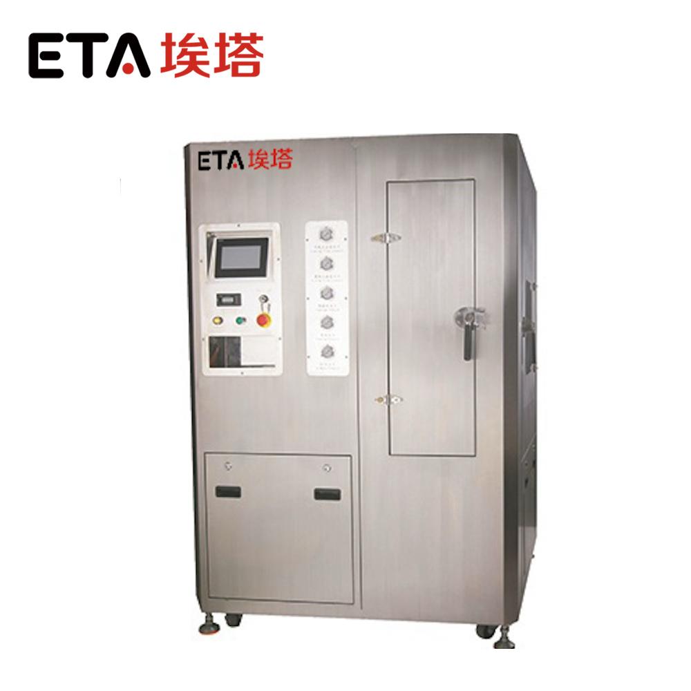 ETA-800-Multi-Function-Cleaning-Machine-High