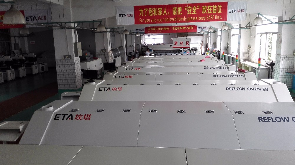 Leed Free  Reflow Soldering Oven Machine for SMT Production Line 29