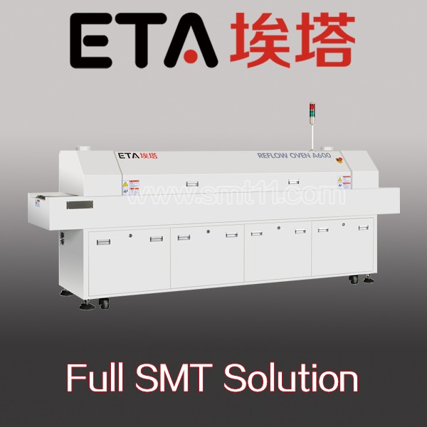 reflow oven A600