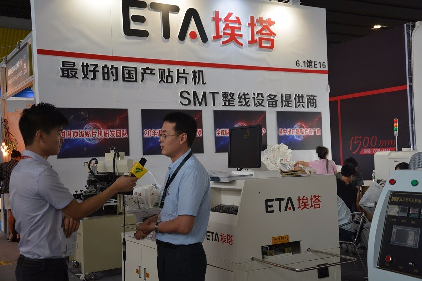 Shenzhen ETA Electronic Equipment Co. 31