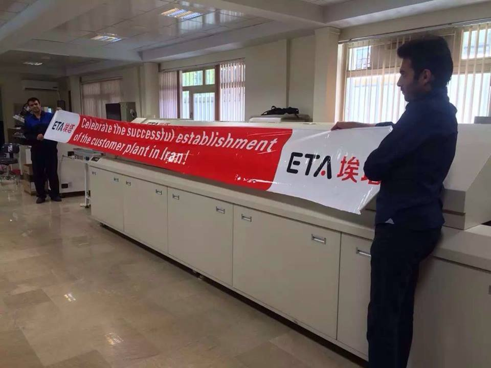 SMT Desktop Reflow Oven / Desktop Welding Oven with Testing Temperature 7
