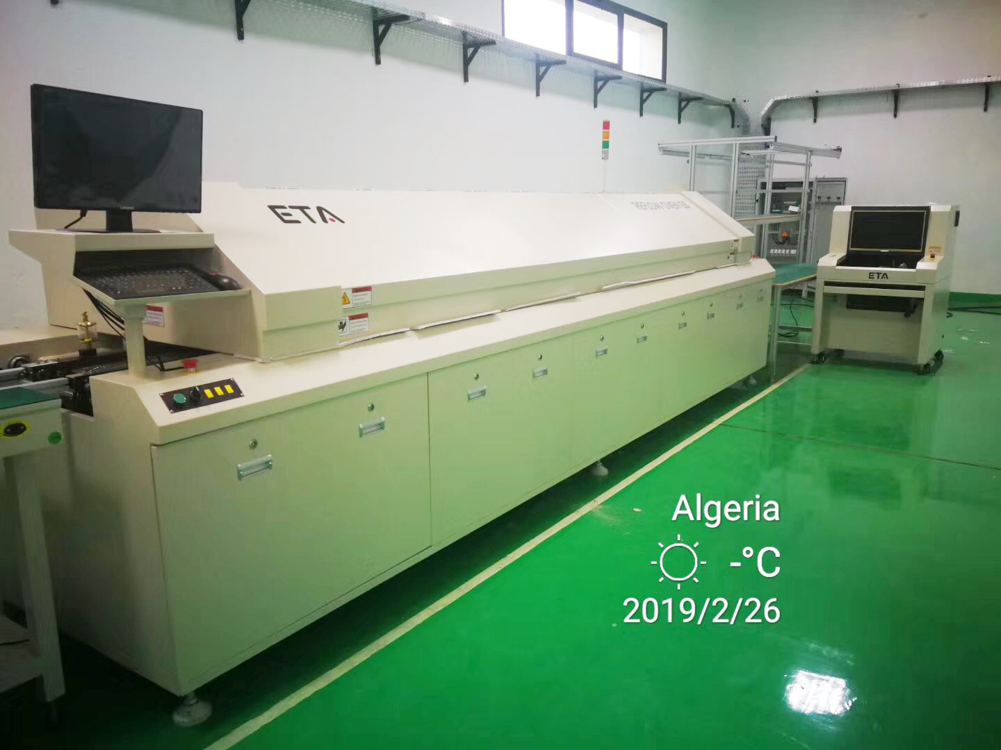 Customized SMT Reflow Oven to Cure Potting Adhesive  Details 3