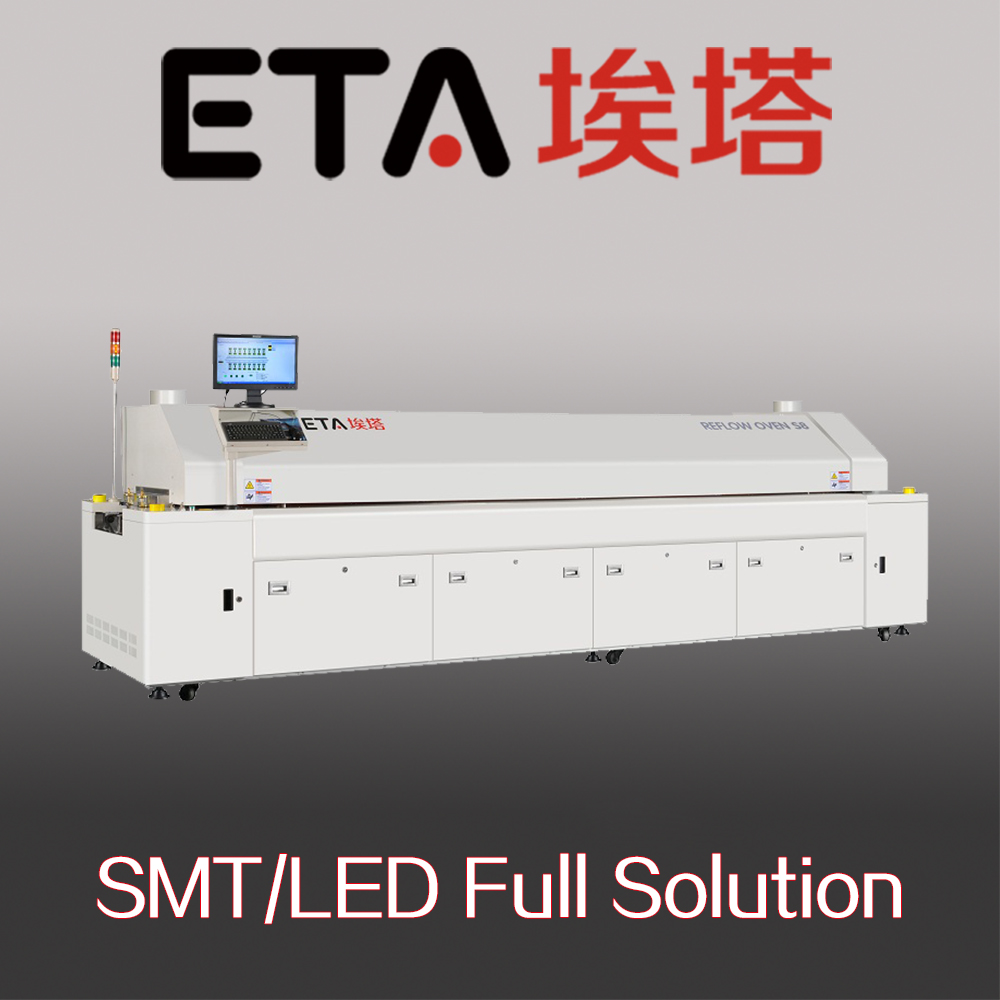 LED Bulb Assembly Machine SMT Leed Free Reflow Soldering Oven 7