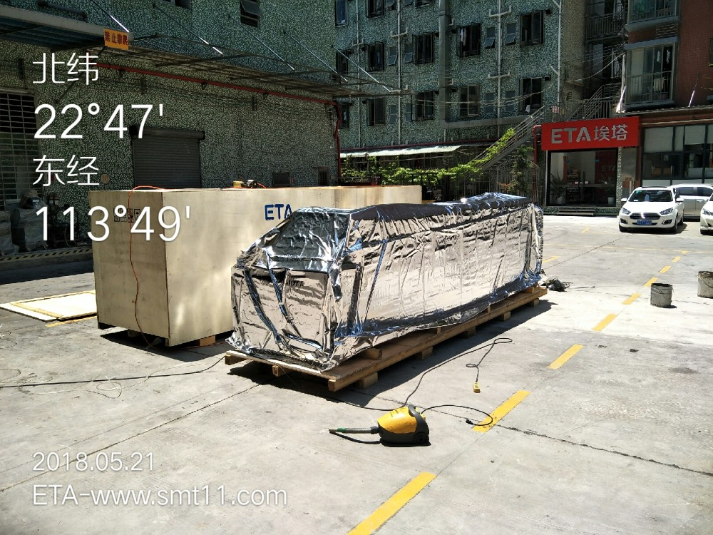 8 Heating Zones SMT Reflow Oven ETA-A800 for LED Light Production Line 42