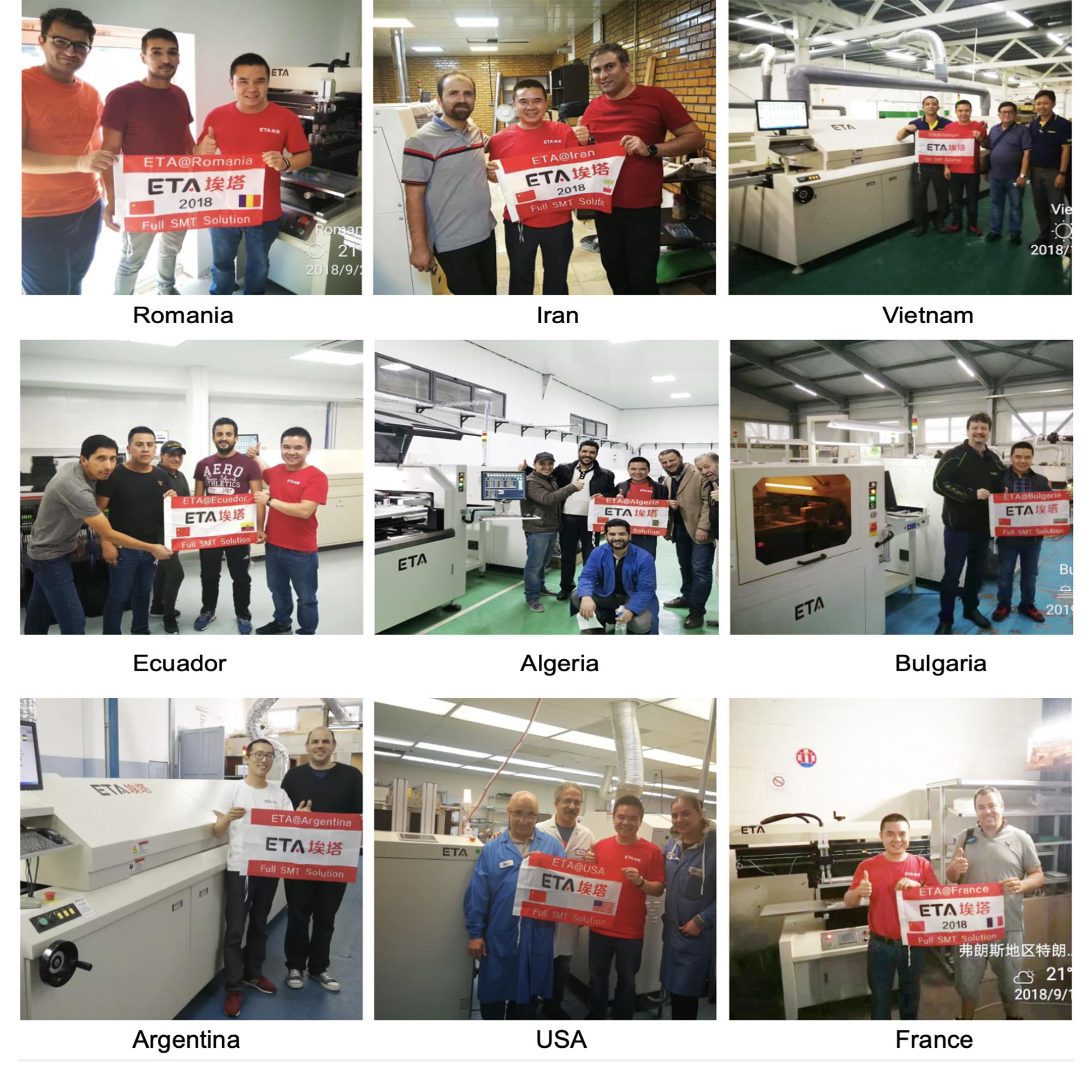 SMT Machine Service