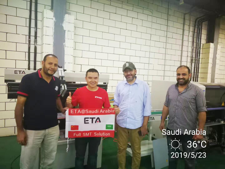 Saudi Arabia Customer Feedback on ETA SMT Line