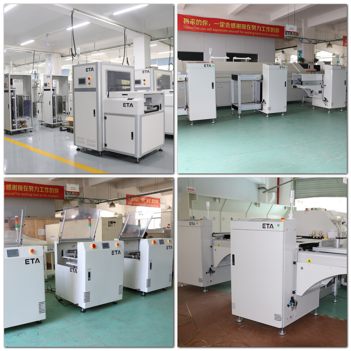 PCB Handling Machine.jpg