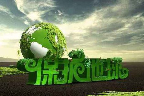Focus On News-Green Tax For Foreign Trade Is Coming Soon