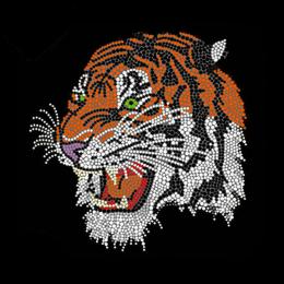 烫钻图案 狮子老虎粉红