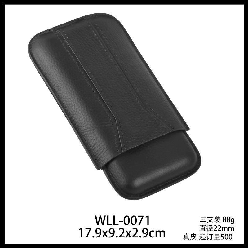 cigar case WLL-0071 Details 2