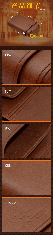 Wholesale-Leather-Mini-3-Cigar-Case