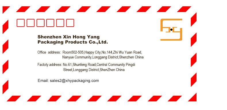 Shenzhen Xin Hong Yang Packaging Products Co. 13